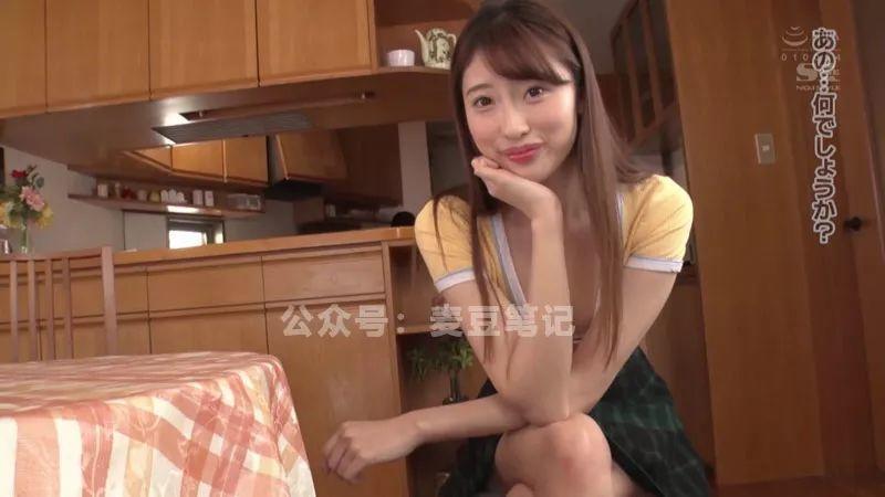 SSNI-523:女朋友的长腿姐姐星宫一花露出内裤诱惑我
