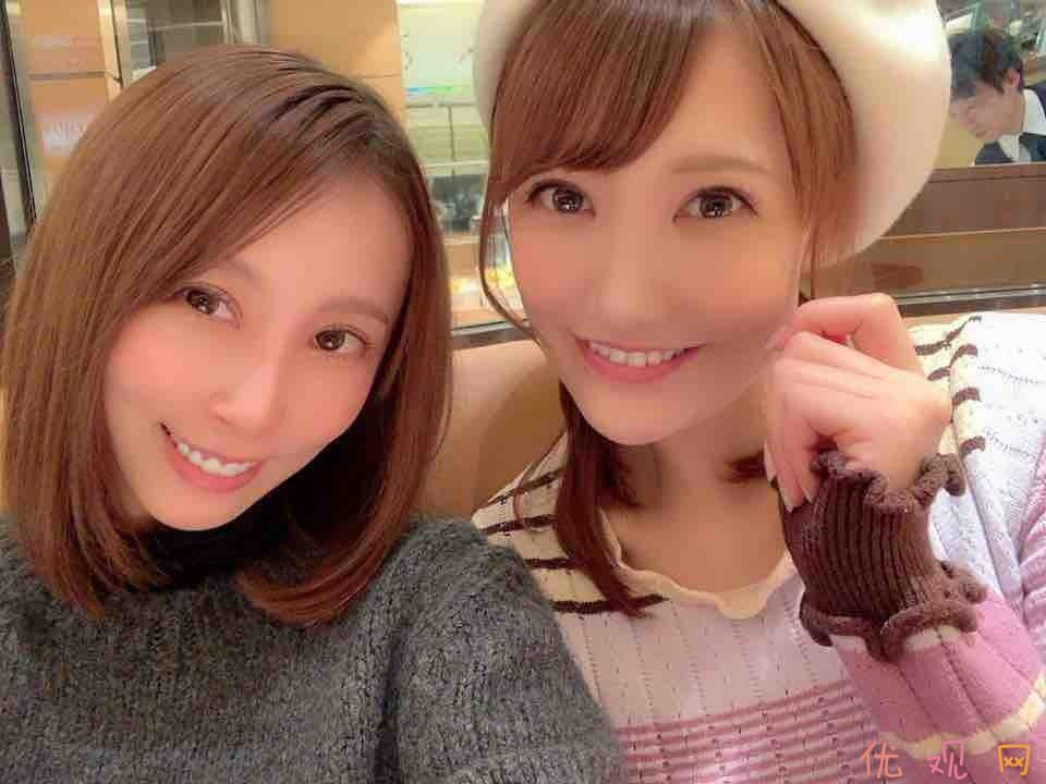 枫彩美子情已淡。 图/翻摄自blog