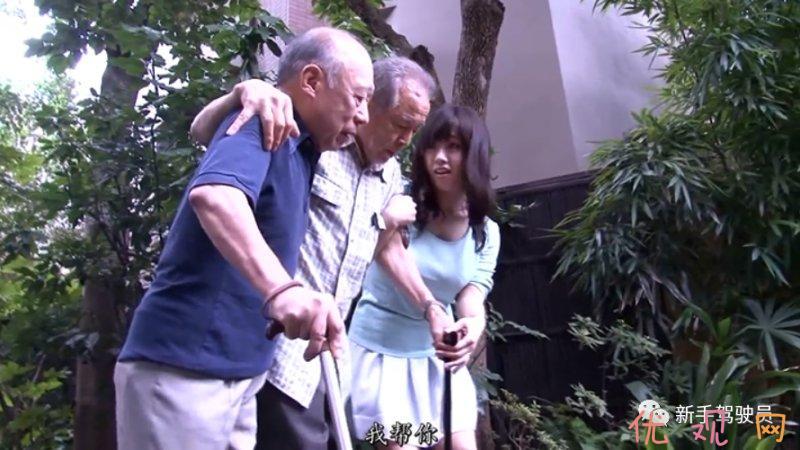 KK-077:长泽梓同时伺候两个70几岁老人